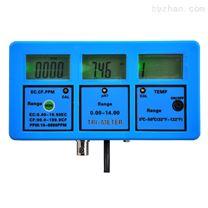 水族館水質監測儀在線ph/TDS測試儀