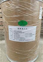 陕西醋酸氯已定原料药用使用方法