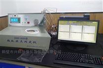 煤炭燃点温度测定仪操作规范