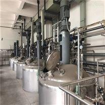 二手发酵罐设备