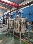 全不銹鋼高低速反應釜 乳化瀝青設備