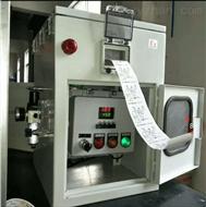 防爆打印机化工行业