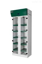 BioX拜艾斯無風管自凈型儲存柜