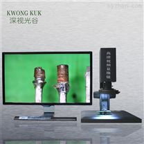 深市光谷 视频显微镜 SGO-KK202