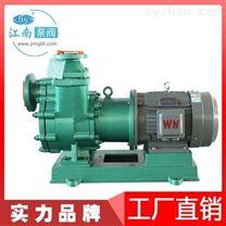 江南ZCQ40-32-160防爆塑料自吸磁力泵