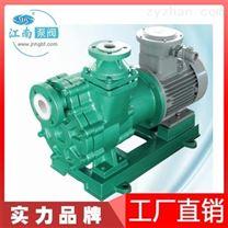 江南ZCQ50-32-160無泄漏氟合金自吸磁力泵