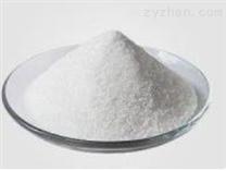 二肽-2美容肽