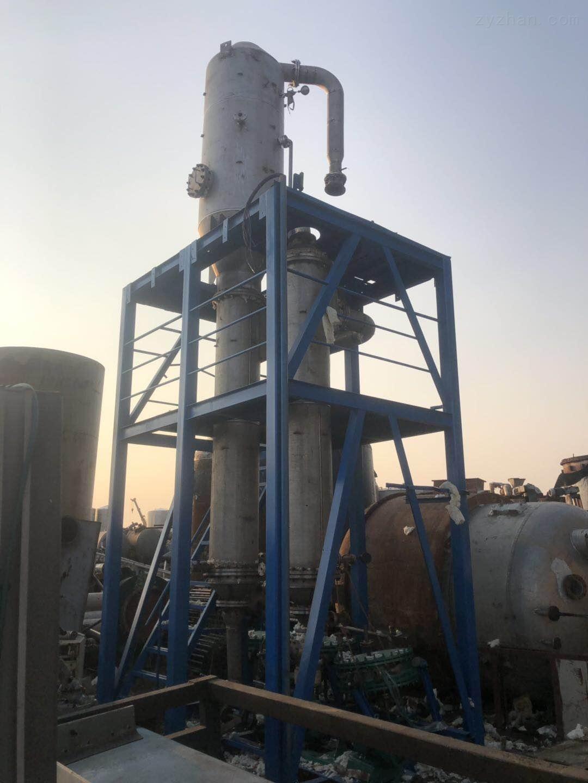 黑龙江二手单效蒸发器