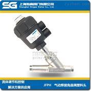 塑料頭氣動焊接角座閥