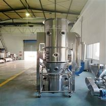 膠原蛋白制粒機  速溶顆粒沸騰干燥機