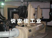 特灵复叠式深冷机组维修保养