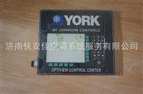 024-30993-000约克螺杆机按键板 约克键盘
