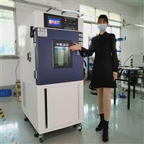 触摸屏YH-E600控制器温湿度交变测试试验箱