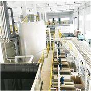 工業廢水零排放設備 小型酸洗污水設備
