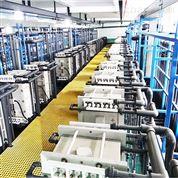 零排放廢水處理設備 污水設備