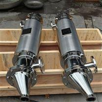 双管板换热器管式U型管式环形式列管式