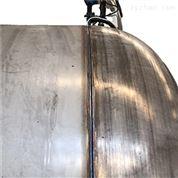 等離子制藥罐環縫自動焊接設備