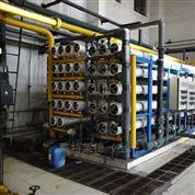 西安中水回用設備 含淀粉廢水處理