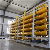 江苏废酸再生回用装置 高盐废水回用设备