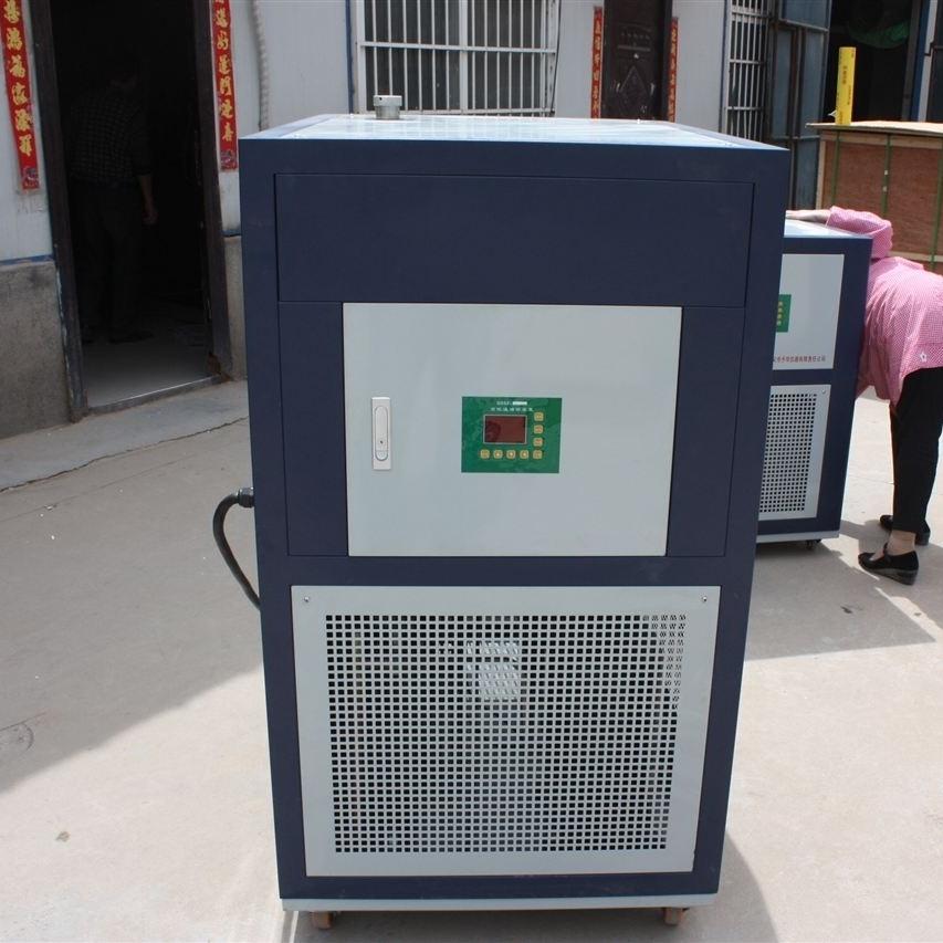 高低温循环装置 厂家直销