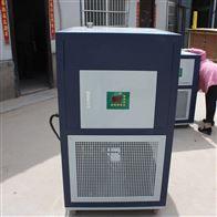 GDSZ高低温循环装置 厂家直销