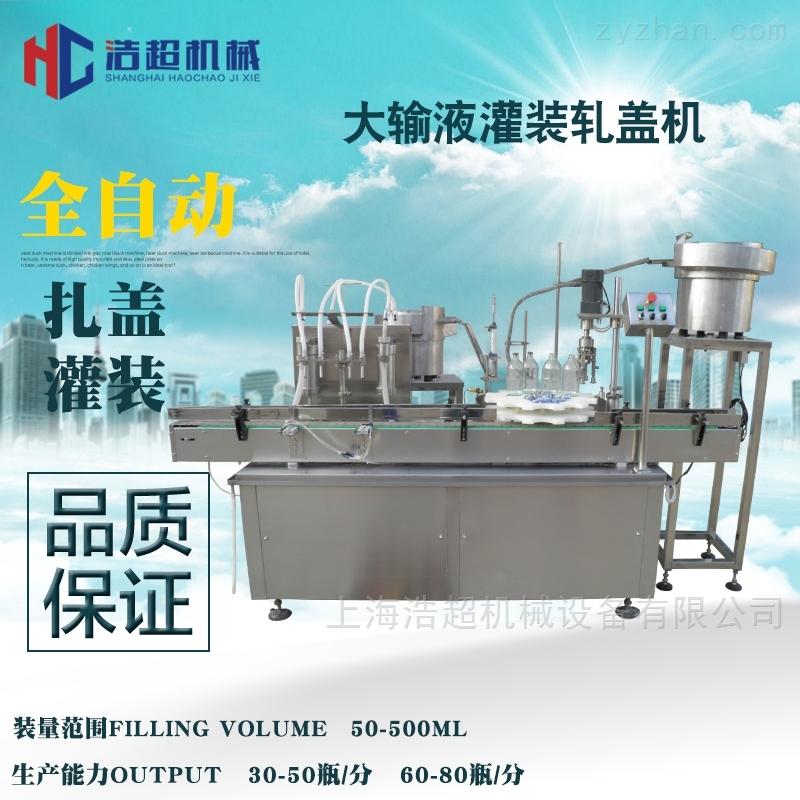 大输液灌装机生产线