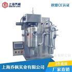 QFN-9000Z实验室专用小型桌面式喷雾干燥机  厂家直销