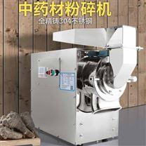 商用药材超细粉碎机 小型药材打粉机出厂价