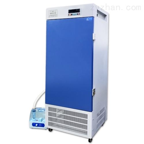 水體分析和BOD測定試驗箱現貨