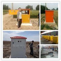 山東智能灌溉井房射頻卡控制器廠家