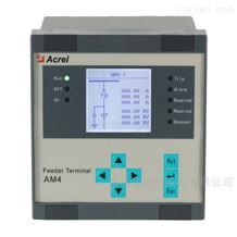 AM-I 微机保护装置