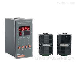 WHD46-22端子箱多回路智能型温湿度控制器