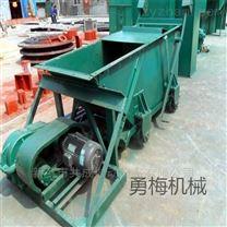 新鄉廠家特價供應普鋼K型往復式給料機價格
