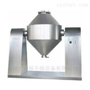 SZG系双锥回转真空干燥机