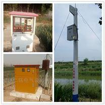 山东机井灌溉计量收费控制器厂家