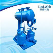 机械式凝结水回收泵-中德合资林德伟特
