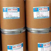 药用盐酸二甲双胍原料 正规GMP厂家