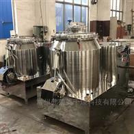 固-液高速混合机、混料机