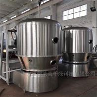 湿颗粒高效沸腾干燥机