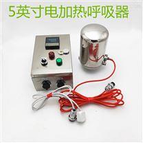 纯水罐电加热呼吸器 注射快装过滤器