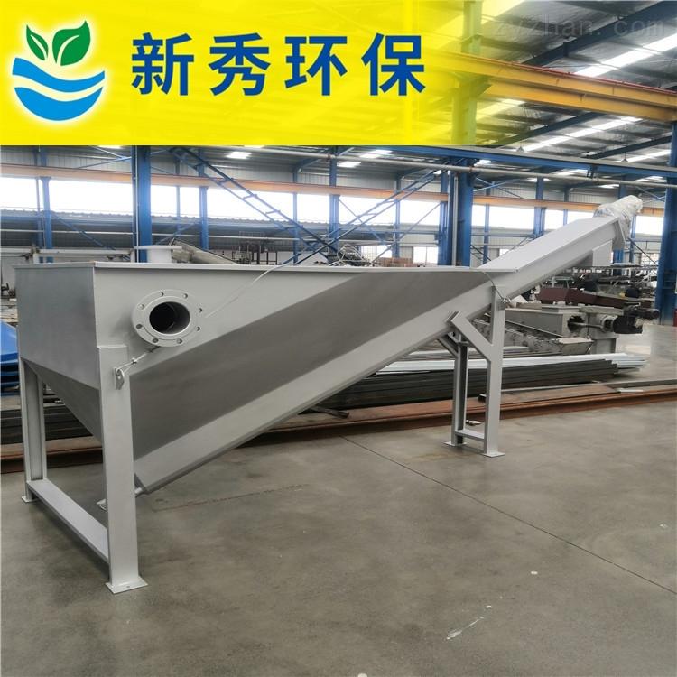 福建客户来南京新秀定制砂水分离器