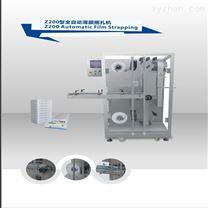 药品集合包装用捆扎机 POE薄膜用包装设备