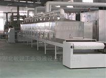 2020年微波干燥机品牌   连续微波mg电子游艺官网