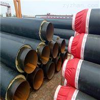 预制聚氨酯大管径保温钢管