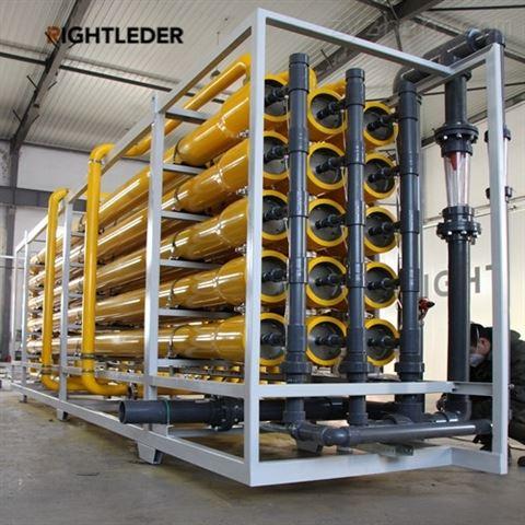 工业废水零排放设备 水处理设备优势介绍