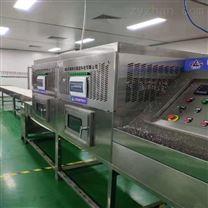科爾新品樹脂粉微波干燥烘干設備