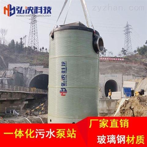 重庆智能污水一体化泵站厂家