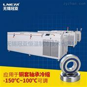 发动机低温装配箱价格-齿轮深冷处理箱