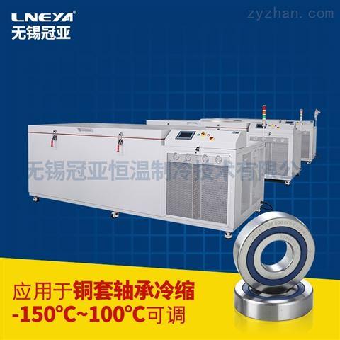 深冷装配箱-冷冻装配工业冰箱