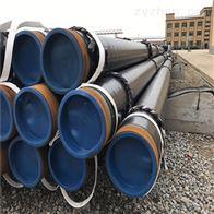 300塑套钢直埋保温管道产品特点介绍